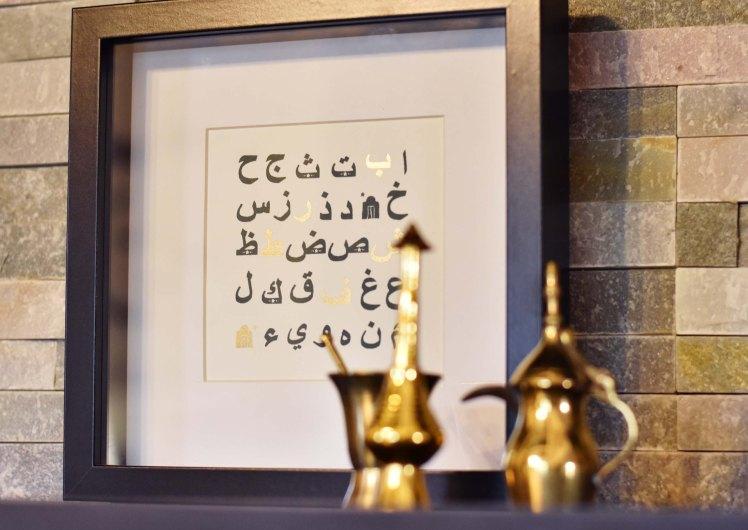 alfabet en koffieset
